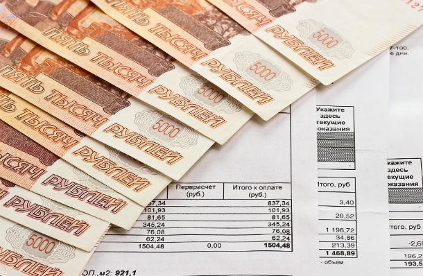 Банки пугают клиентов отказами вплатежах побумажным квитанциям