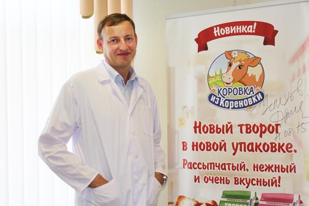 «Первым» человеком из Кремля», кто попробовал кореновское мороженое, был Дмитрий Медведев, он тогда был Президентом Российской Федерации. На память глава государства расписался на фирменном ролл-апе комбината